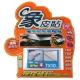 象皮貼-隱形防刮保護膜-車門把-專用-S號