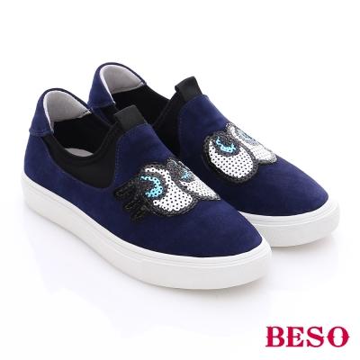 BESO 潮人街頭風 絨面牛皮厚底樂福鞋 藍
