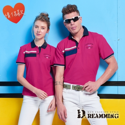 Dreamming 品味舒適速乾液鈦涼感紗短POLO衫-桃紅