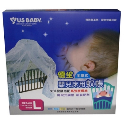優生嬰兒床用蚊帳L(粉藍/粉黃)
