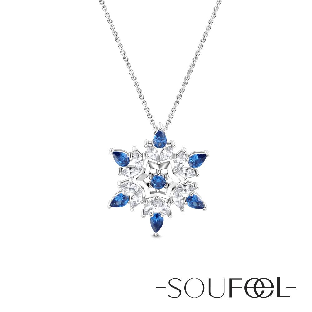 SOUFEEL索菲爾 925純銀項鍊 藍色雪花(小)