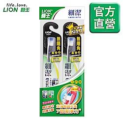 日本獅王LION 細潔無隱角牙刷 小巧頭 2入組