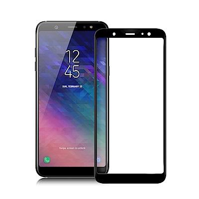 NISDA 三星 Galaxy A6+ 2018版 滿版鋼化0.33mm玻璃保護-黑色