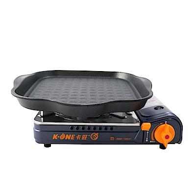 卡旺K1-A002SD雙安全卡式爐+韓國HANARO火烤兩用方形烤盤