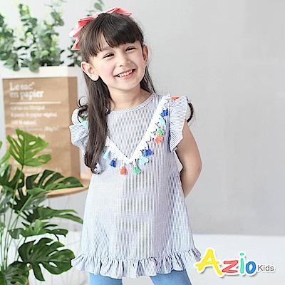 Azio Kids 童裝-上衣 彩色流蘇後拉鍊短袖上衣(藍)