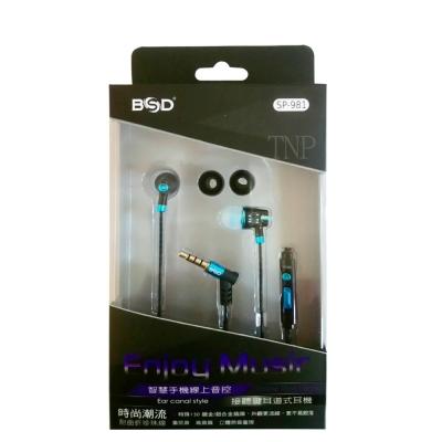 BSD手機可通話耳道式耳麥SP-981
