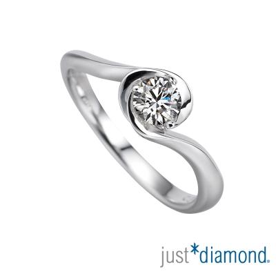 Just Diamond 30分18K金鑽石戒指-薔薇之吻