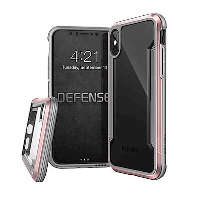 DEFENSE 刀鋒極盾II iPhone X 耐撞擊防摔手機殼(玫瑰金)