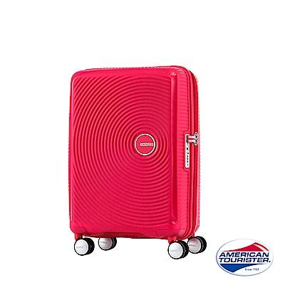 AT美國旅行者 20吋Curio立體唱盤刻紋硬殼TSA登機箱(紅)