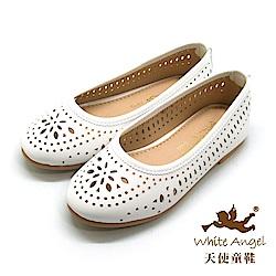 天使童鞋-J87 瑪格麗特洞洞公主鞋-白