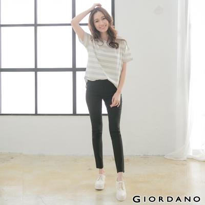 GIORDANO-女裝腰鬆緊修身顯瘦彈力窄管褲-0