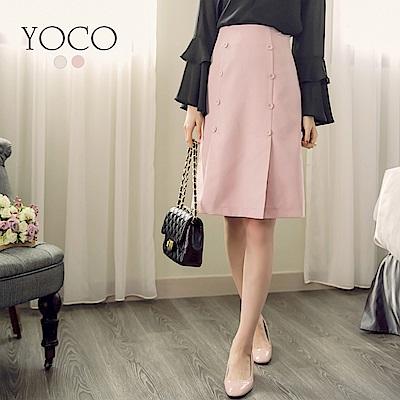 東京著衣-yoco 復古微甜雙排釦箱褶中長裙-S.M.L(共二色)