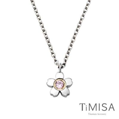 TiMISA《櫻花(S)》純鈦項鍊-三色可選