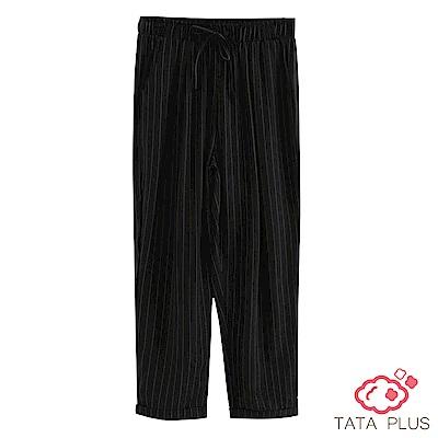 鬆緊腰繫帶條紋褲 共二色 中大尺碼 TATA PLUS