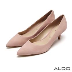 ALDO 人氣NO.1原色真皮尖頭細跟鞋~溫潤粉色