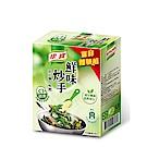 康寶 鮮味炒手奶素體驗組(盒/4入)