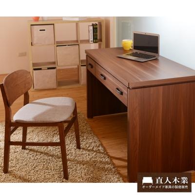 日本直人木業- Industry北歐美學書桌椅組120x58x79cm