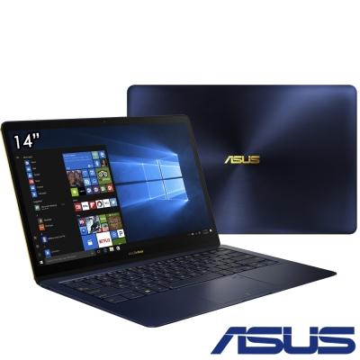 ASUS UX490 14吋窄邊框筆電(i5-7200U/512G/8G/FHD/皇家藍
