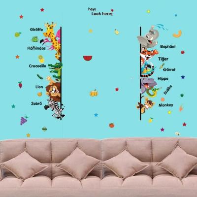 E-017手繪動物系列-卡通動物英文 大尺寸高級創意壁貼 / 牆貼