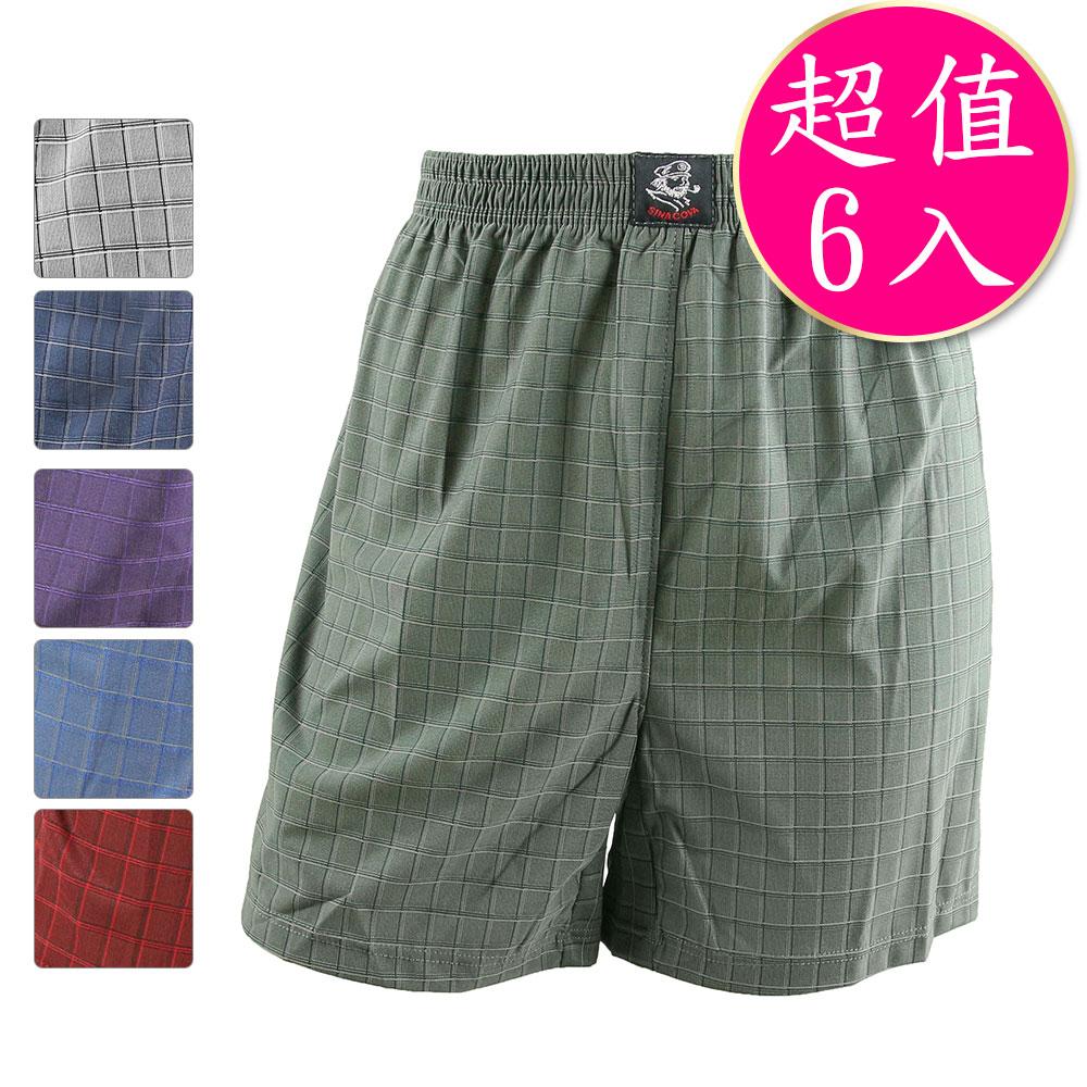 男內褲 竹炭針織彈性平口褲(6入) S-399 老船長-台灣製