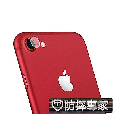防摔專家 iPhone8 4.7吋 鏡頭鋼化玻璃保護貼