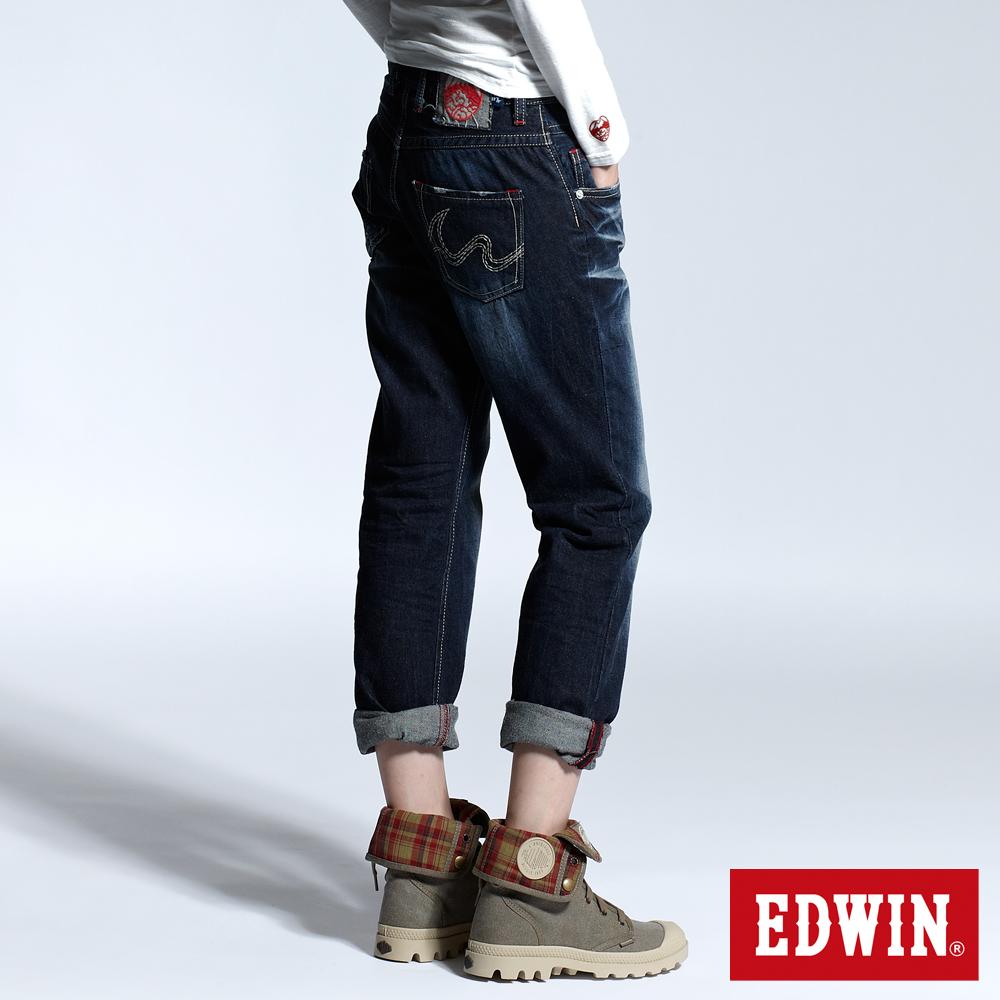 【EDWIN】江戶勝限量 反折男友牛仔褲-女款(原藍磨)送袋子(320111-070)