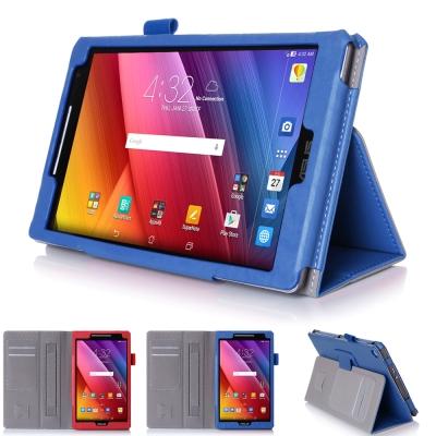 華碩 ASUS ZenPad 8.0 Z380KNL 專用可手持磁釦式皮套 牛皮紋路