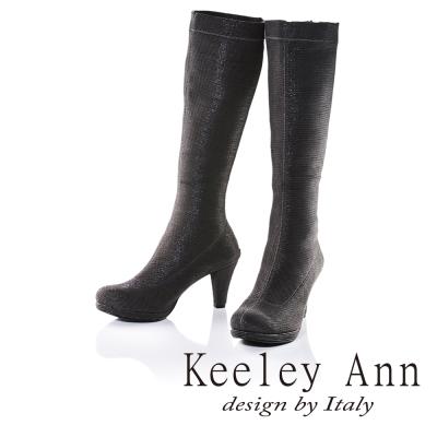 Keeley Ann完美顯瘦~素面金蔥質感彈力布高跟長靴(銀灰色)