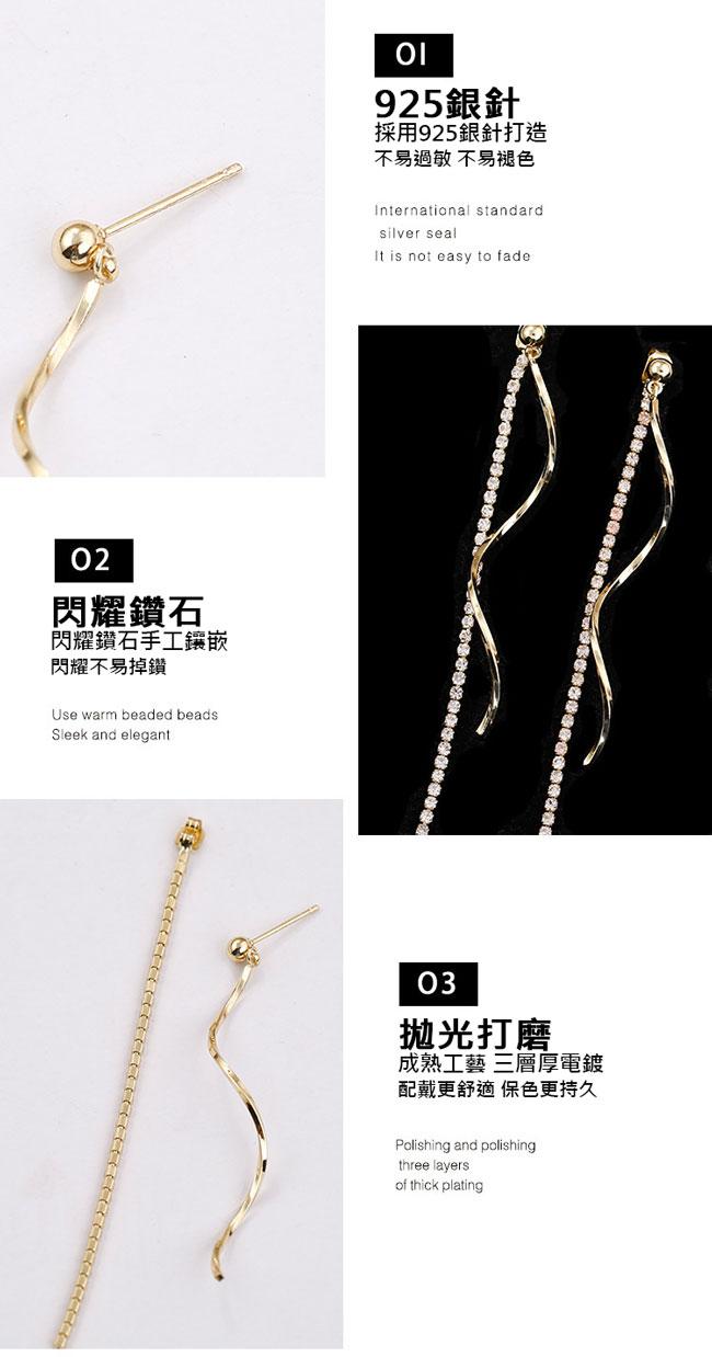 梨花HaNA 韓國925銀曲線性感水鑽鏈條修飾耳環