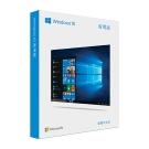 Windows Home 10 中文家用版盒裝(內附USB)
