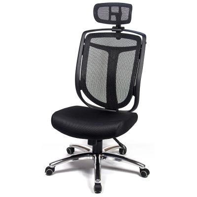 aaronation 愛倫國度 - 設計師系列高背頭枕金屬電腦椅