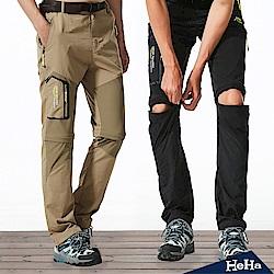 速乾機能可拆卸兩穿長/短褲 三色 贈腰帶-HeHa