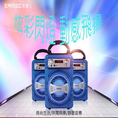 雅蘭仕新款T6無線藍牙戶外廣場舞音響手提便攜式插卡移動充電