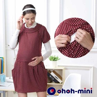 【ohoh-mini 孕婦裝】時尚翻領針織小圓點孕哺洋裝(兩色)