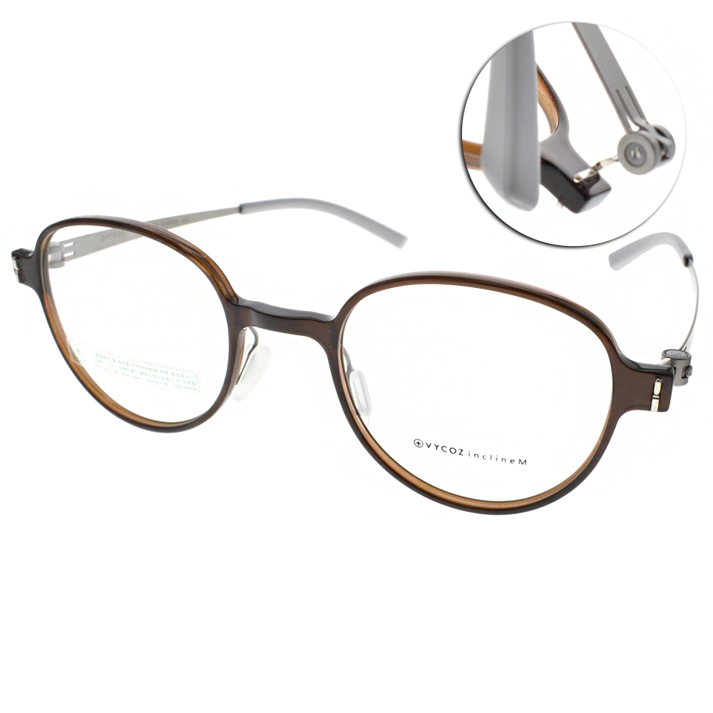 VYCOZ眼鏡 復古圓框/棕-槍銀#AILY BRNGRY