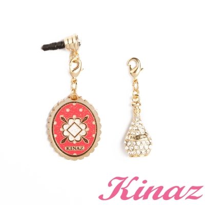 KINAZ-Joyful-collector小巴黎書-秘密花園耳機塞吊飾組