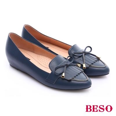 BESO-極簡風格-真皮流蘇尖楦內增高平底鞋-藍