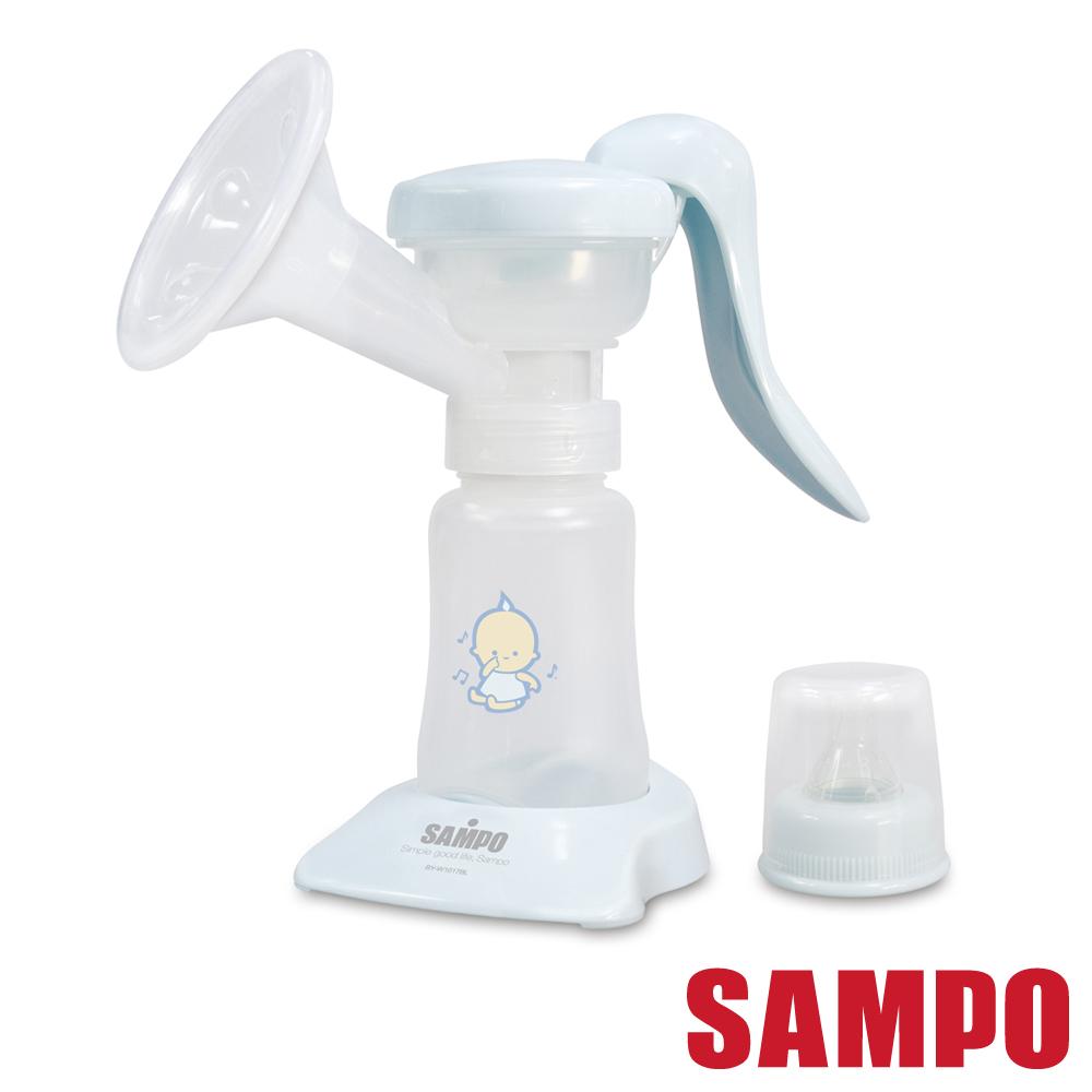 台灣製造 聲寶SAMPO握把式手動吸乳器BY-W1017BL