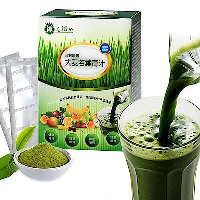 遠東生技-纖吃纖盈 超級順暢 大麥若葉青汁(20包/盒)