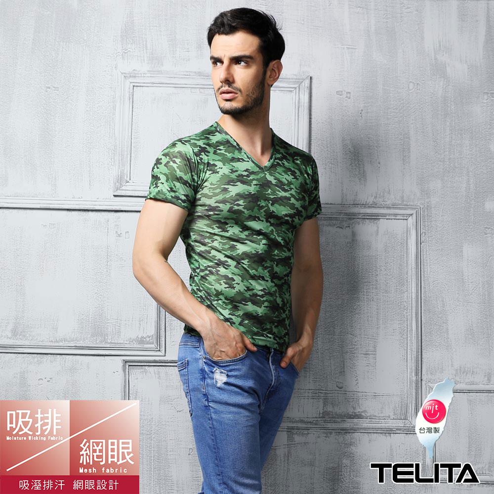 男內衣  吸溼涼爽迷彩網眼短袖V領內衣  綠色  TELITA
