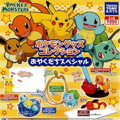 日本正版授權  全套5款 神奇寶貝 桌上小物 辦公擺飾 扭蛋 TAKARA TOMY