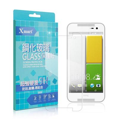 X mart HTC Butterfly 2 強化0.26mm耐磨防指紋玻璃保護貼