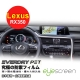 EyeScreen Lexus RX350 Everdry PET 車上導航保護貼(無保固 product thumbnail 2