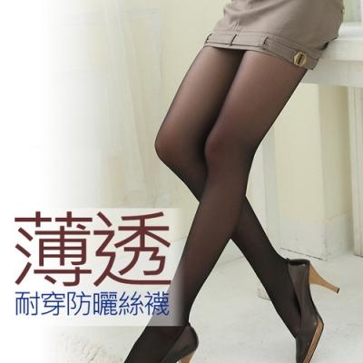 蒂巴蕾Durable 耐穿彈性絲襪