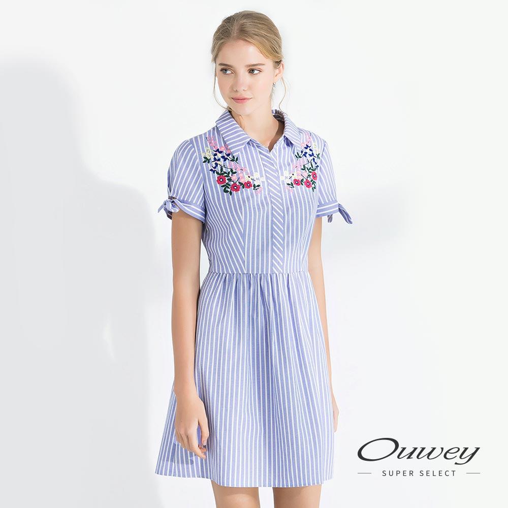 OUWEY歐薇 花朵刺繡條紋襯衫洋裝(藍)