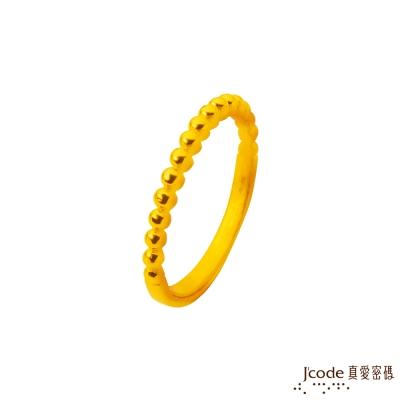 J'code真愛密碼 點點黃金女戒指