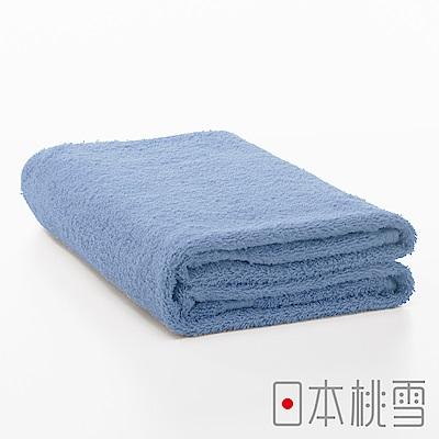 日本桃雪居家浴巾(藍色)