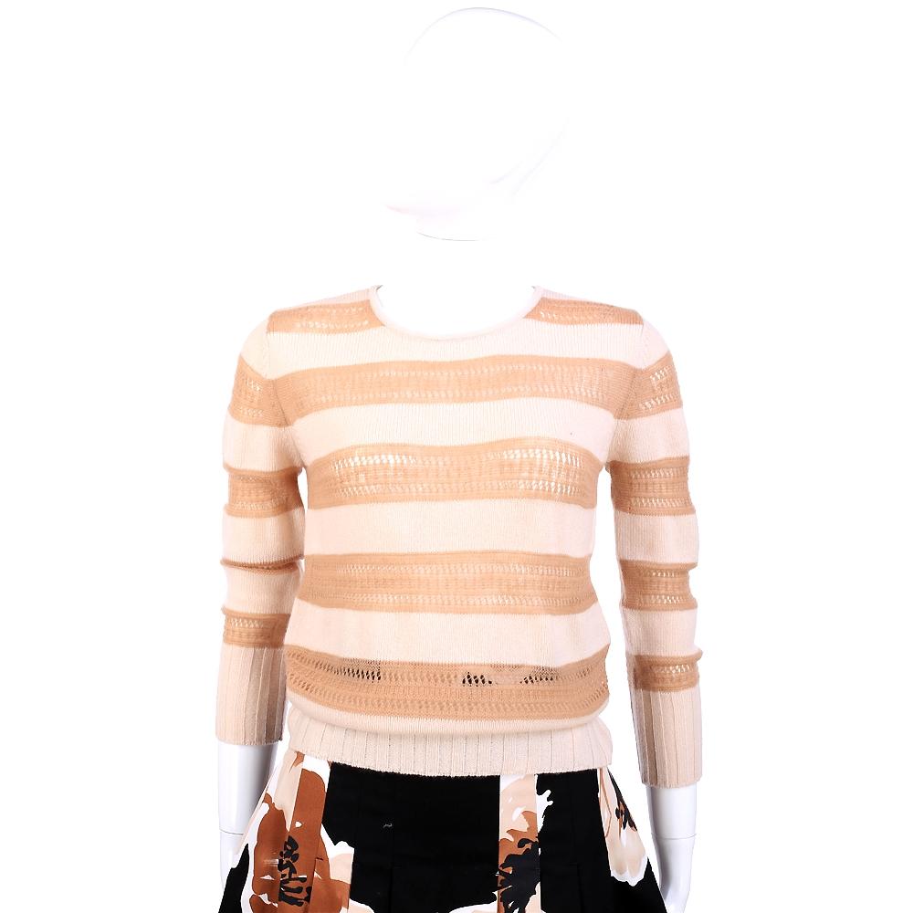 Max Mara 粉膚色拼接條紋針織上衣