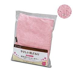 日本OSAKI-日本製授乳枕套-粉紅(無枕心)