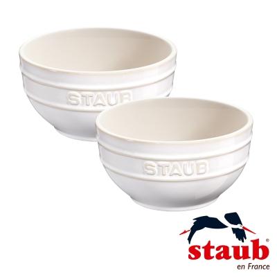 法國Staub 陶瓷碗 12cm-象牙白(2入組)